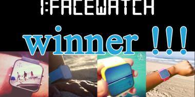 Νικητές διαγωνισμού 1Face !